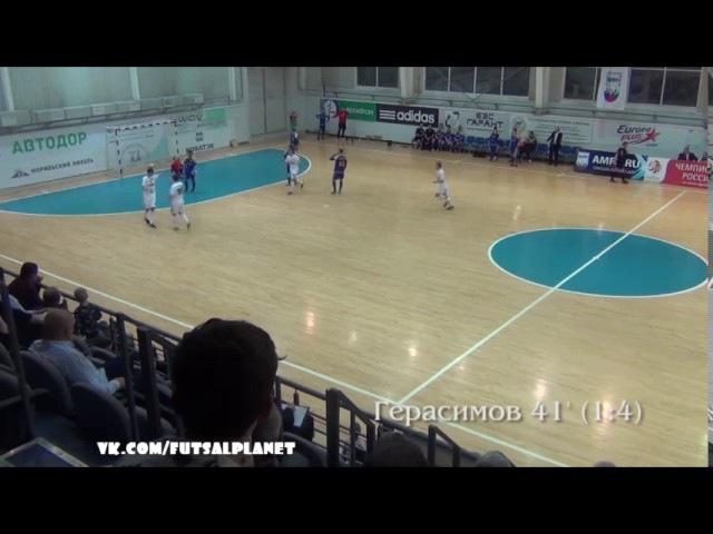 Синара комба (futsal, futbol sala)
