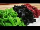 Чёрная,Зелёная и Бордовая Лапша (Натуральные красители)