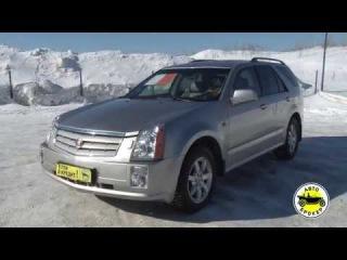 Авто-Брокер: Cadillac SRX обзор