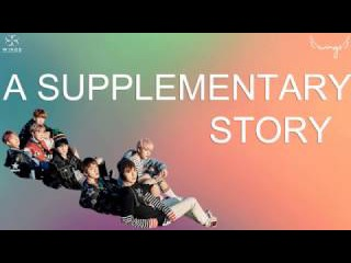 [Rus Sub][Рус Саб] BTS - A Supplementary Story : You Never Walk Alone