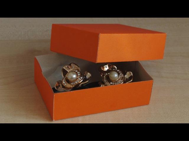 Коробочка из картона или бумаги своими руками. Коробка для подарка с крышкой.