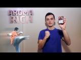 обзор сигарет Aroma Rich Irish Coffee Гительман