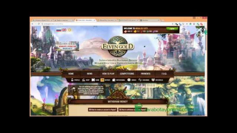 ReCyclix СКАМ Обзор Экономических Игр и Инвест проектов от 29 03 17