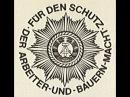 DDR Dokumentarfilm über die Volkspolizei. Titel: Toni 286 bitte melden
