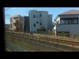 Japan. Kuki - Urawa Ward