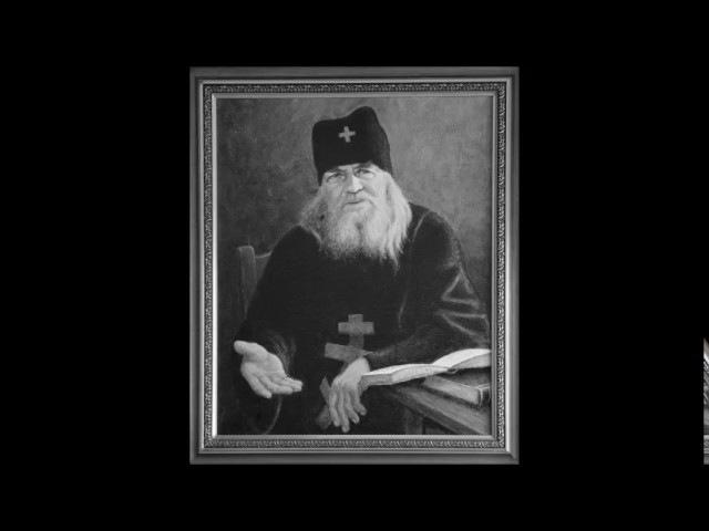 """""""Великие русские старцы. Валаамские старцы. Старец Иоанн (Алексеев) (1873 - 1958)"""