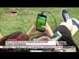 МЧС разработало правила безопасной ловли покемонов
