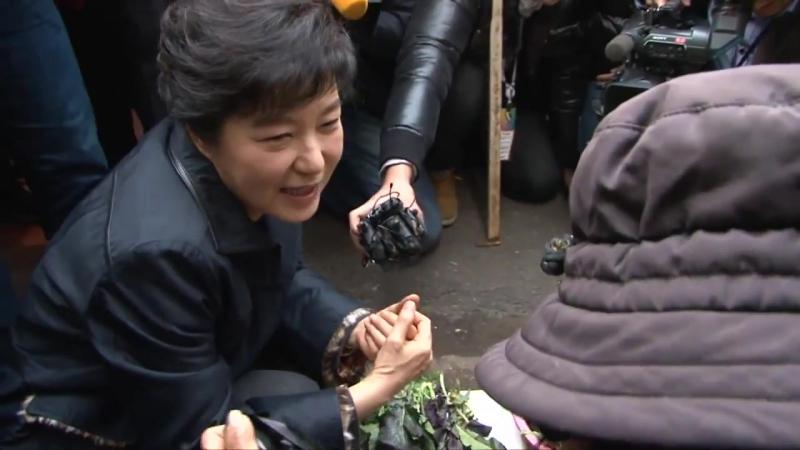 Южная Корея. Президент республики Корея госпожа Пак Кын Хе. (205)