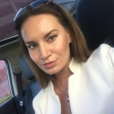 Екатерина Цепляева