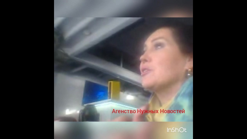 ТВ о Маньке и ФСБэшнике