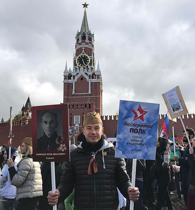 Алексей Серов: Спасибо Дедам за Победу !!!