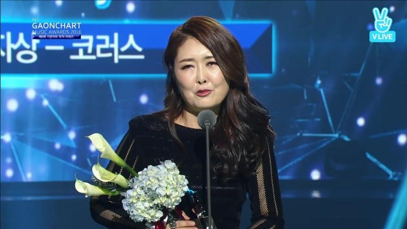 170222 Kim Ryeong (김령) - The Performer of the Year Chorus (올해의 실연자상 크러스)