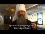 РПЦ готова предложить блогеру Соколовскому исправительные работы