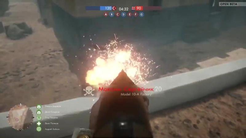 Кирилл Капытов в Battlefield 1