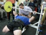 110 кг. на 32 повтора 04.11.2016