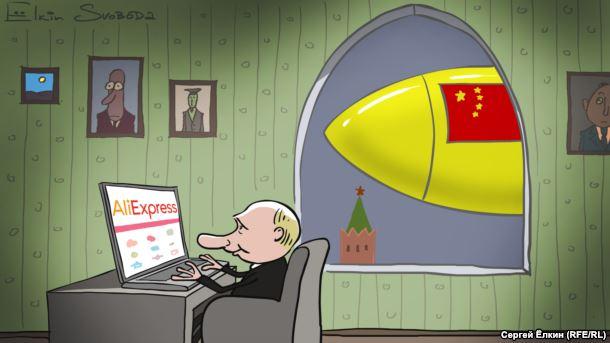 """""""Это спекуляции циркулирующие в интернете"""", - МИД Китая опроверг информацию о межконтинентальных баллистических ракетах у границ РФ - Цензор.НЕТ 6021"""