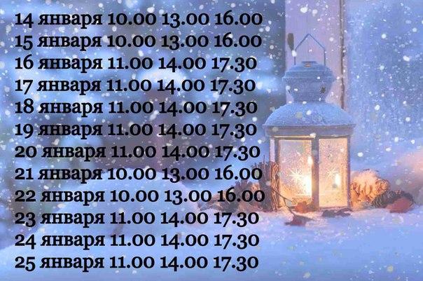 Фото №456239025 со страницы Яны Петровой