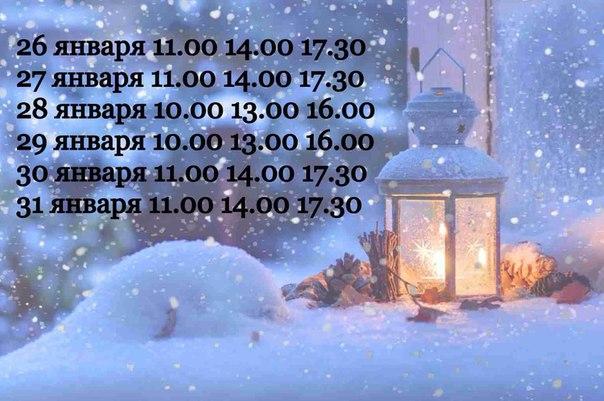 Фото №456239026 со страницы Яны Петровой