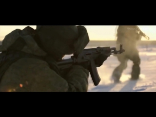 Мотострелковые войска ВС России