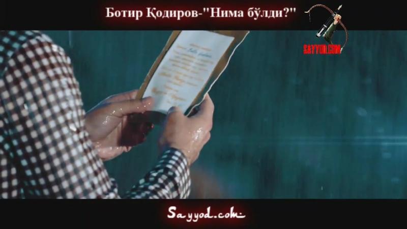 БОТИР КОДИРОВ НИМА БУЛДИ СЕГА МР3 СКАЧАТЬ БЕСПЛАТНО