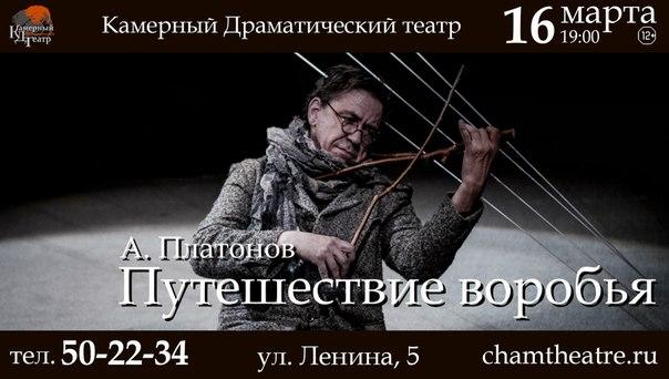 БИЛЕТ В ПОДАРОК    16 и 17 марта в Вологду вновь приезжает Евгений Дум