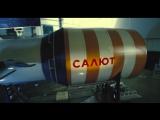 Салют-7. История одного подвига - Ролик о создании фильма 2017