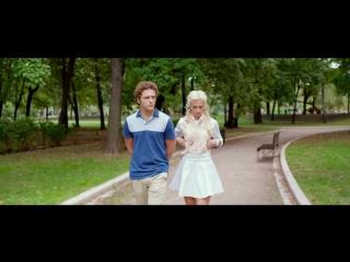 Русские комедии новинки 2015 2016 HD Качество Фильм- ♥ Помню - не помню! ♥ Смотреть онлайн