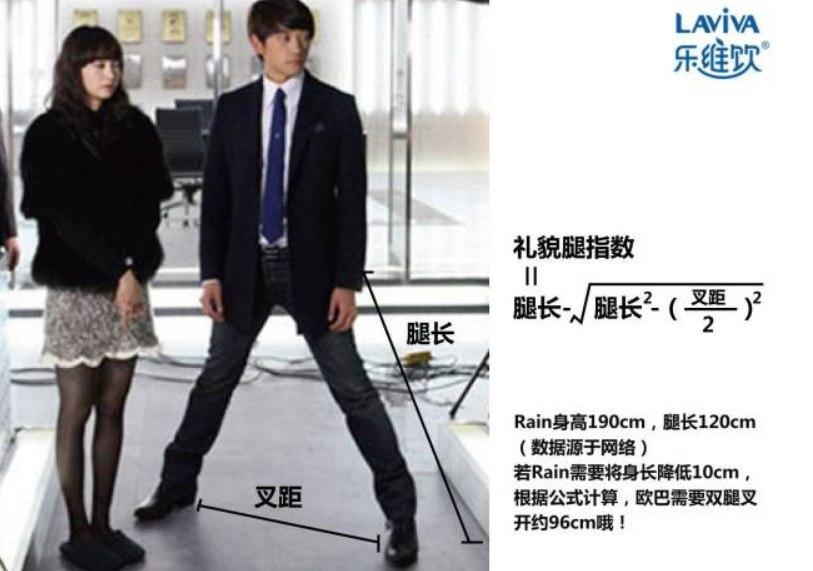 Рейн ...  любящим дождик ))) Пи / Bi (Rain) / Чон Чжи Хун / Jeong Ji Hoon  - Страница 15 Z2z0MekdNTA