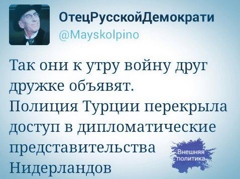 https://pp.userapi.com/c604718/v604718939/3a63b/Z95xmyReiPk.jpg