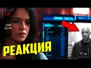 REACTION РЕАКЦИЯ НА ТРЕЙЛЕР №1 ФОРСАЖ 8/Fast Furious 8 2017