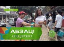 В Китае украинцы зарабатывают тысячи! Цикл Заробітчани Ч.19 - Абзац - 04.10.2016