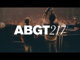 Group Therapy 217 with Above &amp Beyond and Max Graham
