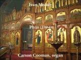 Ivan Moody Phos (1994) for organ