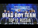 Dead Boy Team RDF'16 choreographer Kolya Barni