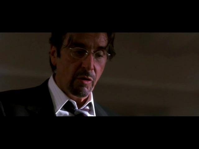 Гениальная Речь Аль Пачино хф «Деньги на двоих»