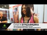 Ольга Бурдавицина о препарате Nervo-Vit из спортивной линейки Fitness&ampLife