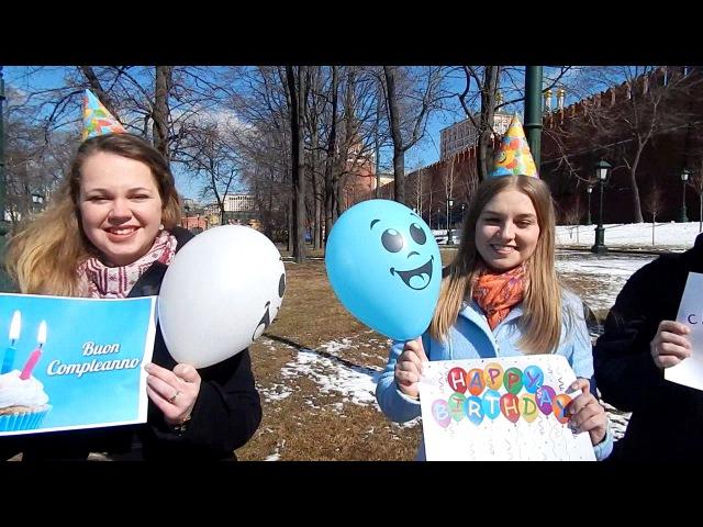 Happy birthday Dany Kvyat 2017    С днем рождения, Даниил Квят 2017