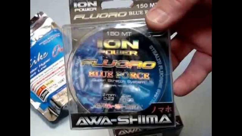 Флюорокарбон Awa-Shima Ion Power Fluoro Blue Force Лучшие лески