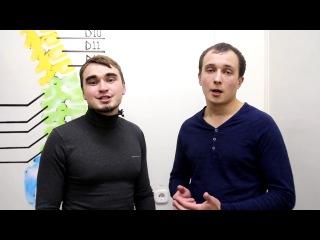 ЙО CHECK #3(Остеопат Михеев Артем)