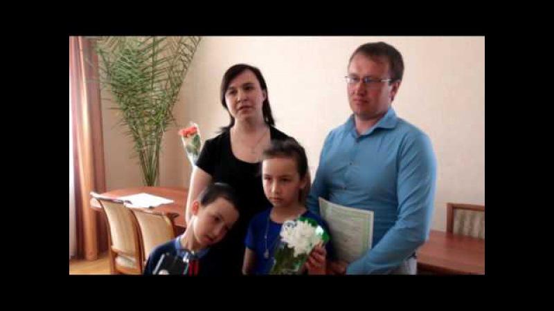 День за днем. Краснокамцы получили жилищные сертификаты