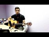 Guitar Lesson Imagine Dragons - Radioactive (Разбор на гитаре)