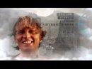 Музыкальный видеоклип Русский путешественник