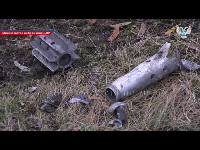 ВСУ днëм 17.11.2016 обстреляли горбольницу N21 г.Донецка