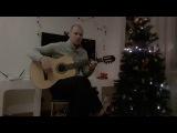 We Wish You A Merry Christmas - гитара