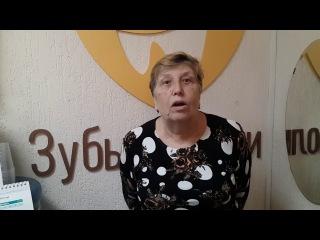 Зубы без боли. ИСЛкП. Выплата 800 рублей. Маронов А.А.