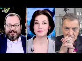 Станислав Белковский Александр Невзоров Паноптикум 23 февраля 2017