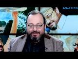 Станислав Белковский Прямая линия 21 февраля 2017