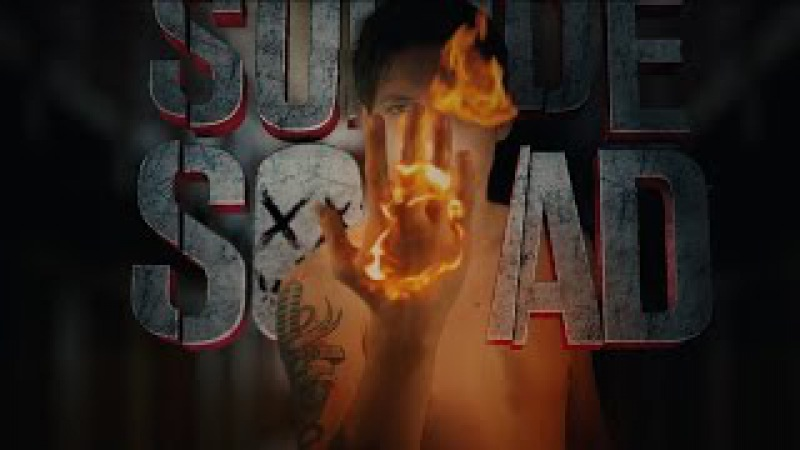 Огненная сила Эль Диабло | Отряд самоубийц | Suicide Squad After Effects Tutorial