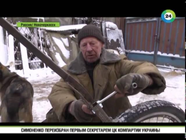 В Новочеркасске изобрели велолопату.