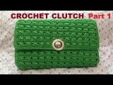 How to Crochet Clutch Purse Part 1 - H